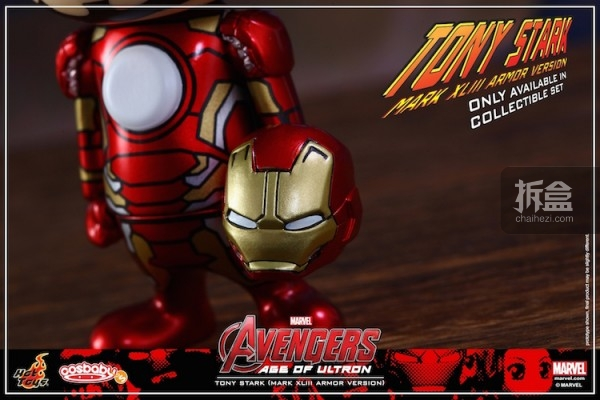 HT-avengers2-cosbaby-S2-022