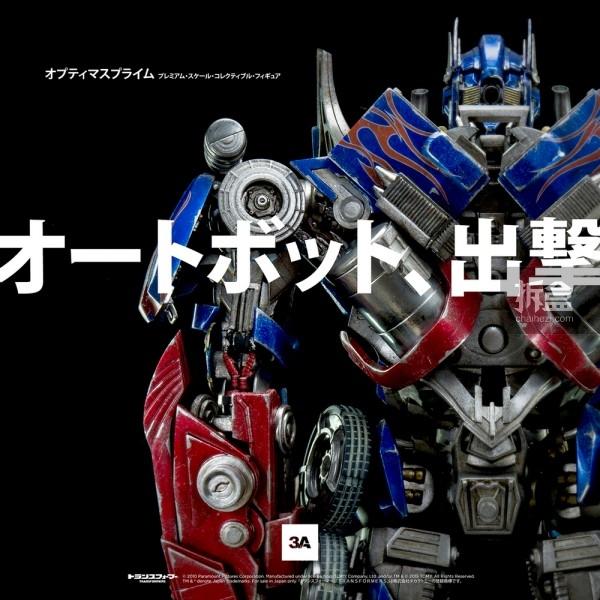 3A-Optimus Prime-1