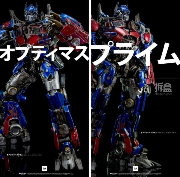 3A-Optimus Prime-2