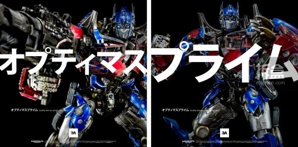 3A-Optimus Prime-3