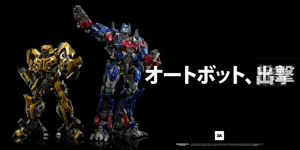 3A-Optimus Prime-4