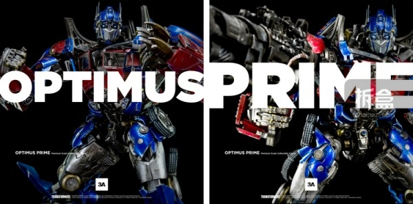 3A-optimus-0630-order-008