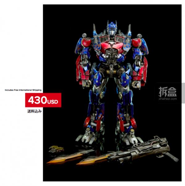 3A-optimus-0630-order-016