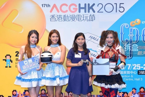 ACGHK-2015-0625-1