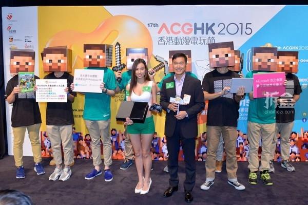 ACGHK-2015-0625-2
