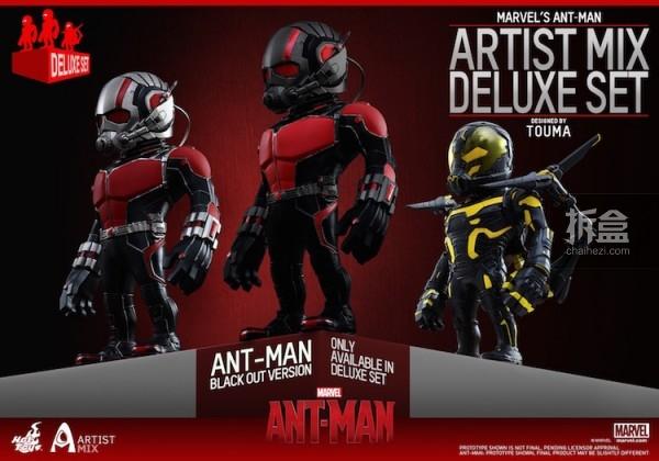 HT-TOUMA-antman