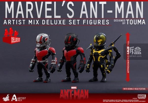 HT-TOUMA-antman(1)