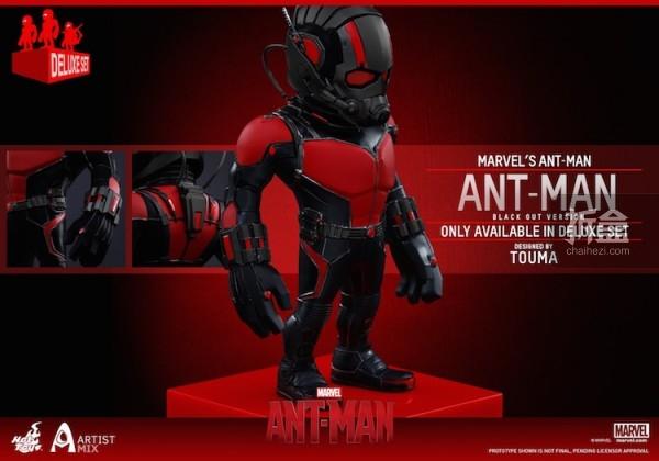 HT-TOUMA-antman(10)
