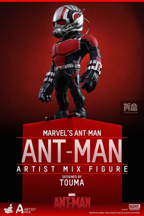 HT-TOUMA-antman(2)