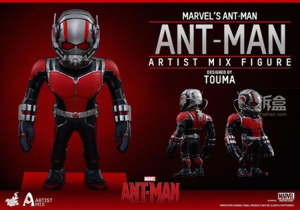 HT-TOUMA-antman(3)