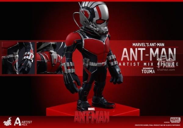 HT-TOUMA-antman(4)