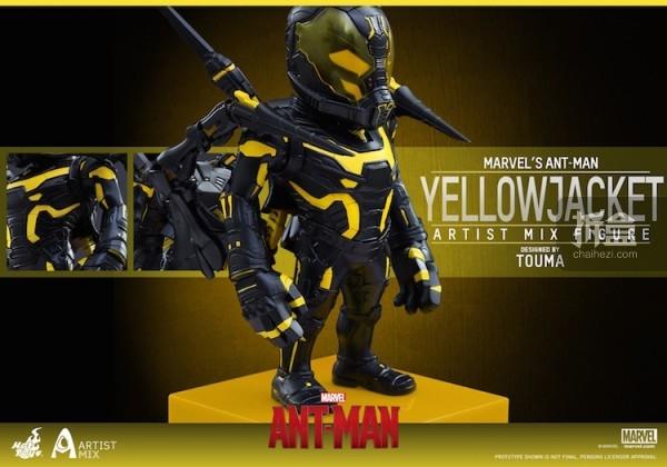 HT-TOUMA-antman(7)