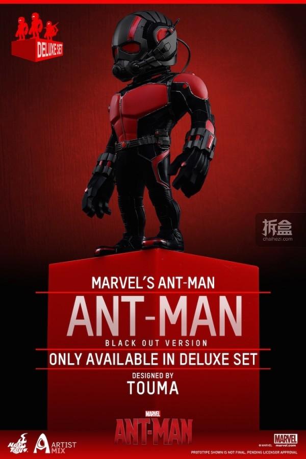 HT-TOUMA-antman(8)