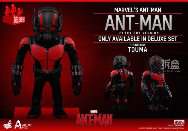 HT-TOUMA-antman(9)