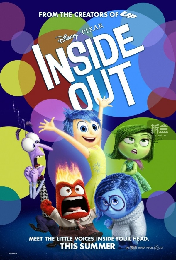 HT-insideout-cosbaby-pixar