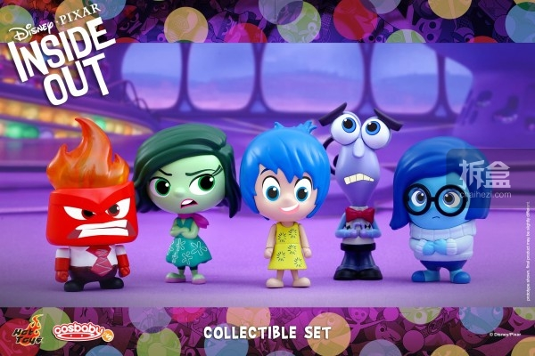 HT-insideout-cosbaby-pixar(1)