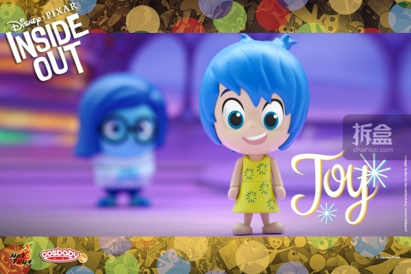 HT-insideout-cosbaby-pixar(2)