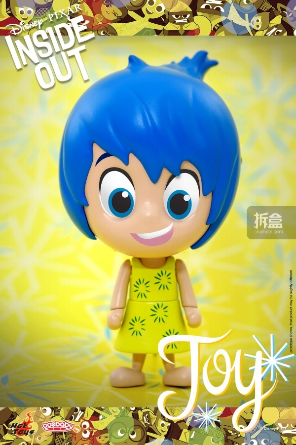 HT-insideout-cosbaby-pixar(9)