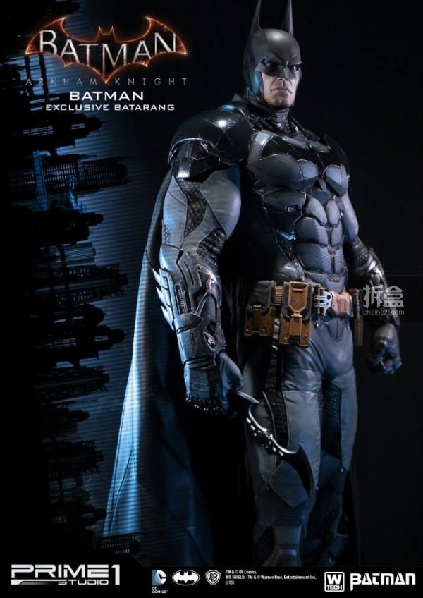 P1S-MMDC-01 BATMAN-021