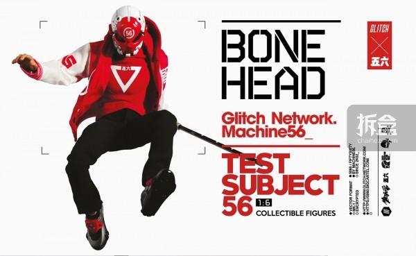 bonehead-Test Subject 56-05