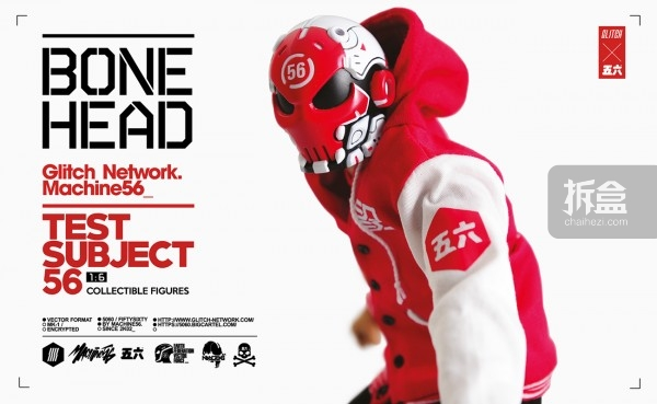 bonehead-Test Subject 56-06