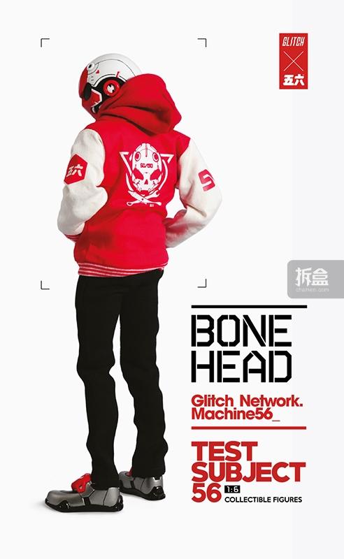 bonehead-Test Subject 56-08