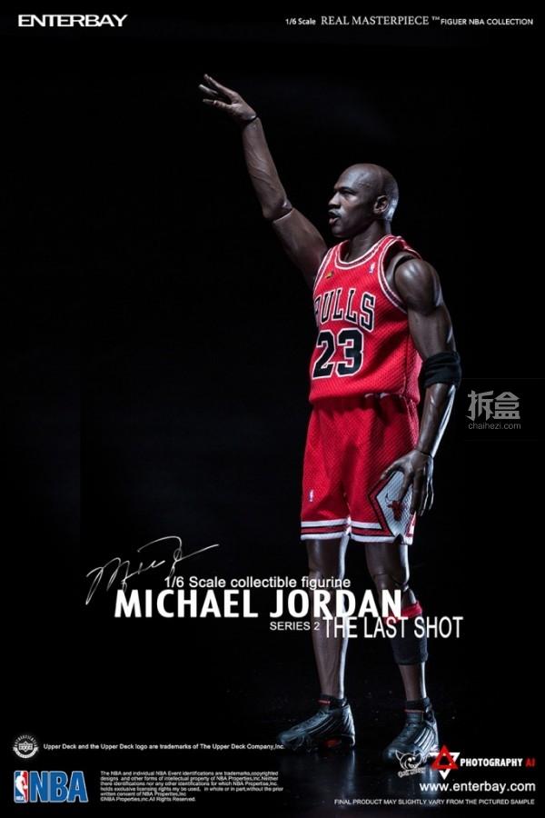 enterbay-MJ-the last shot-aj (15)