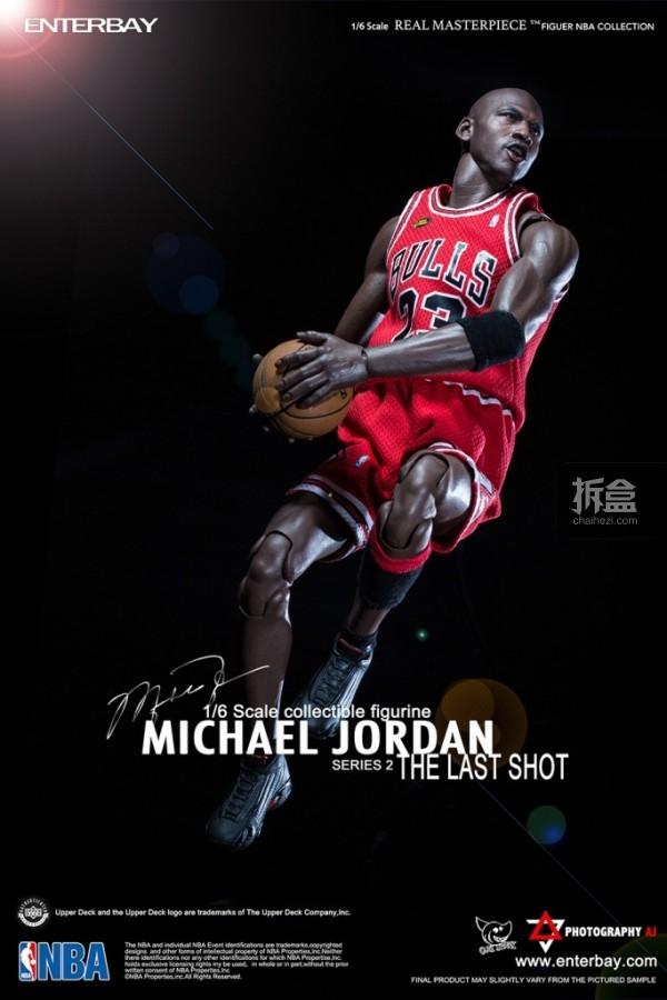 enterbay-MJ-the last shot-aj (16)