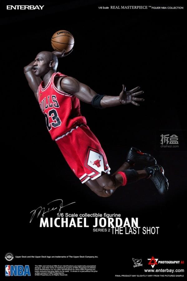 enterbay-MJ-the last shot-aj (20)