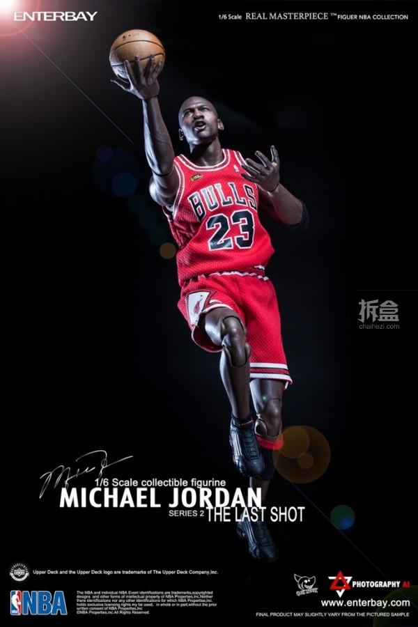 enterbay-MJ-the last shot-aj (25)