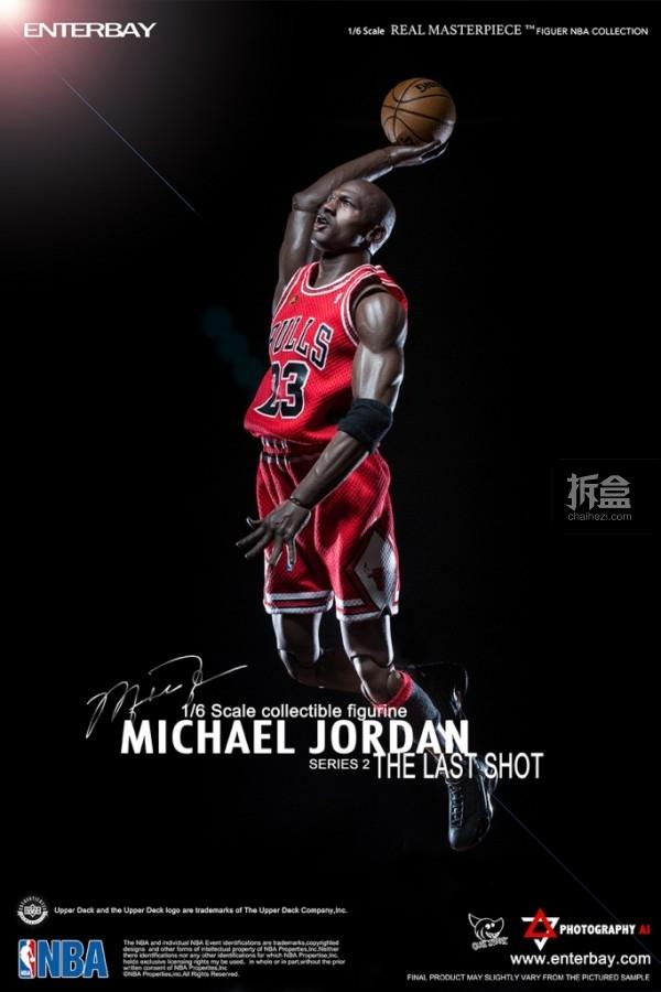 enterbay-MJ-the last shot-aj