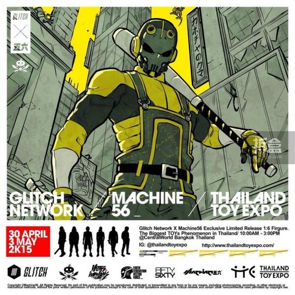 glitch-machine56-limebone-004