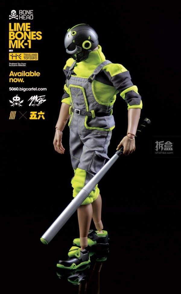 glitch-machine56-limebone-007