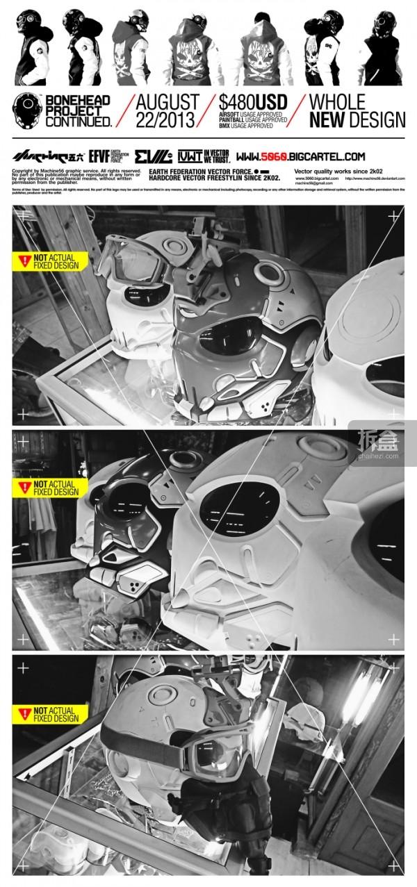machine56-arts-intro-016