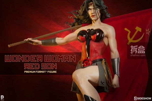sideshow-Wonder Woman-Red Son-PF