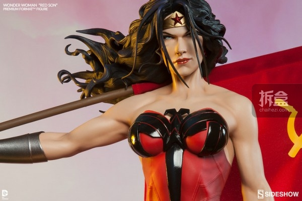 sideshow-Wonder Woman-Red Son-PF(1)
