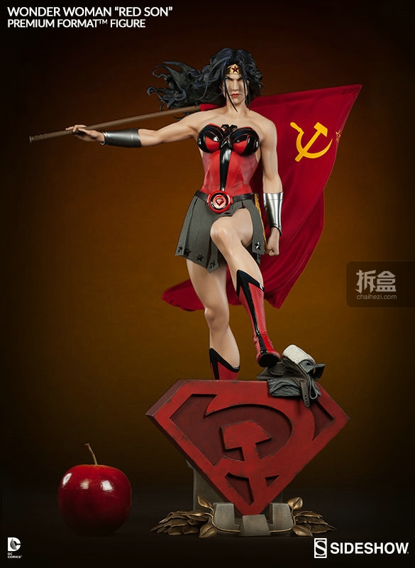 sideshow-Wonder Woman-Red Son-PF(3)