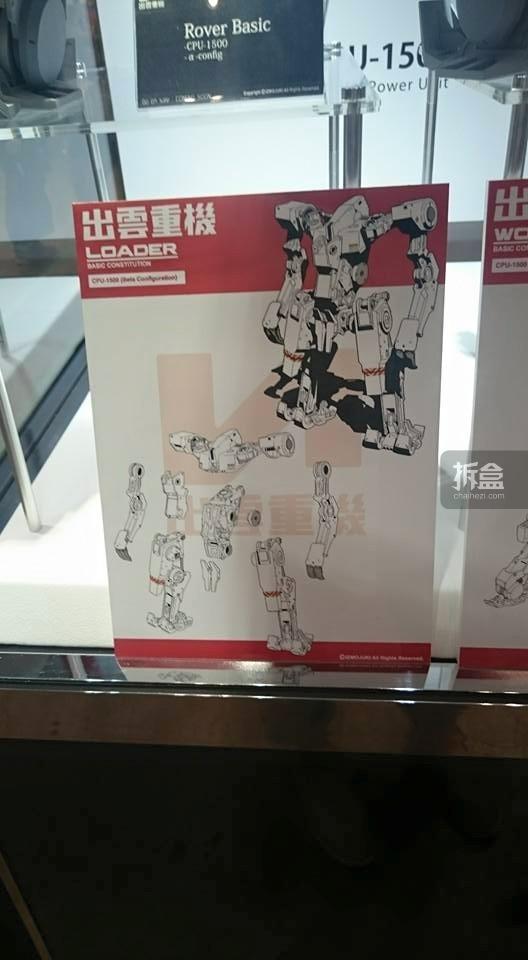 1000toys-Izumo Jyuki-sample-2015WFS-007