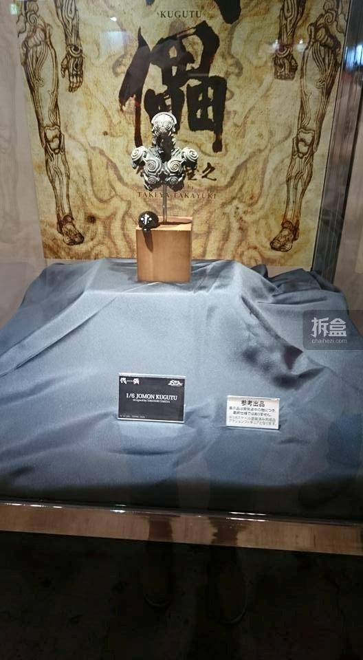 1000toys-Kugutu-sample-2015WFS-006