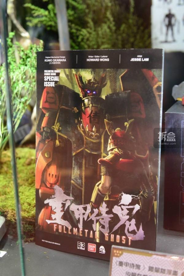 ACGHK2015-threezero-FullMetal Ghost-008