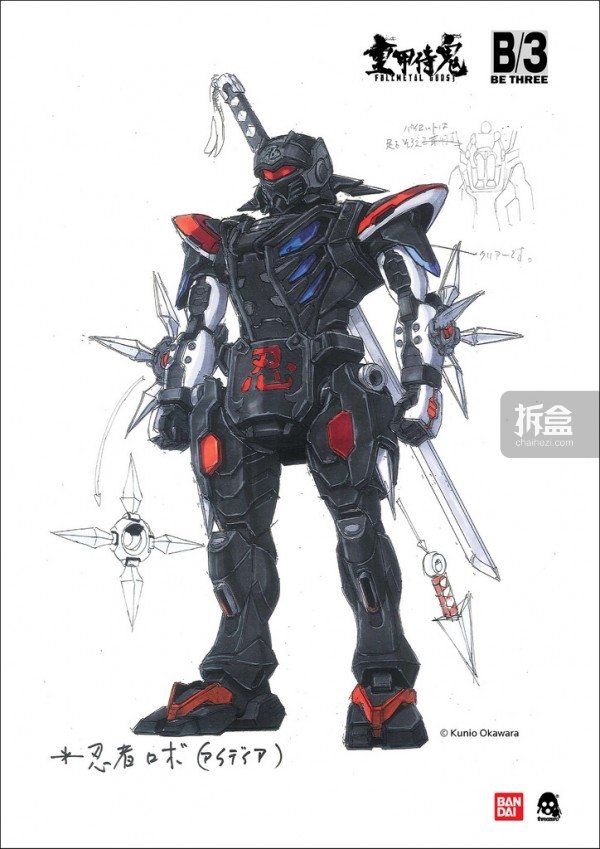 B3-metalghost-shadow-draft-tw