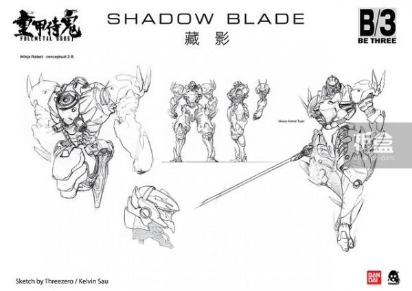 B3-metalghost-shadow-draft-tw(14)
