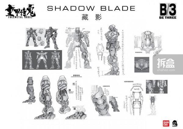 B3-metalghost-shadow-draft-tw(16)