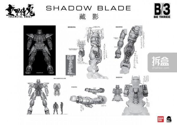 B3-metalghost-shadow-draft-tw(17)