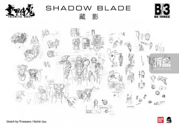 B3-metalghost-shadow-draft-tw(4)