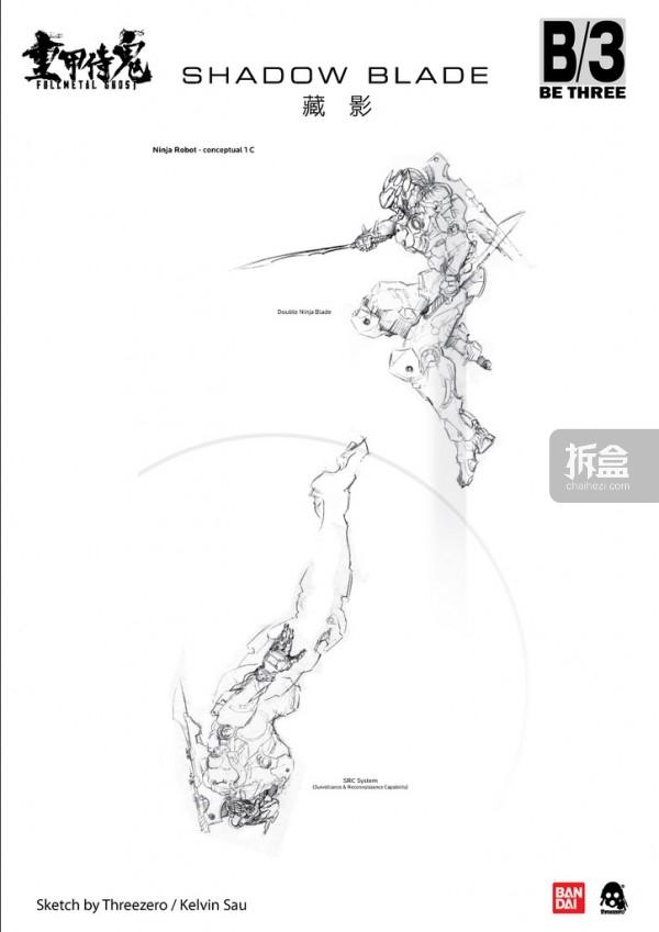 B3-metalghost-shadow-draft-tw(7)