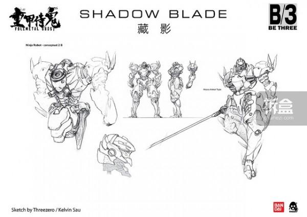 B3-metalghost-shadow-draft-tw(8)
