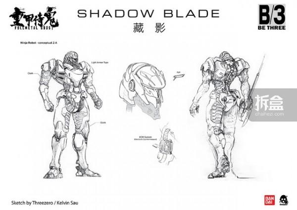B3-metalghost-shadow-draft-tw(9)