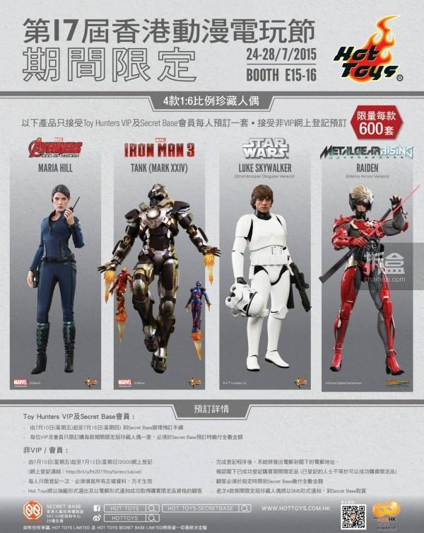 HT-2015ex-sw-luke-Stormtrooper