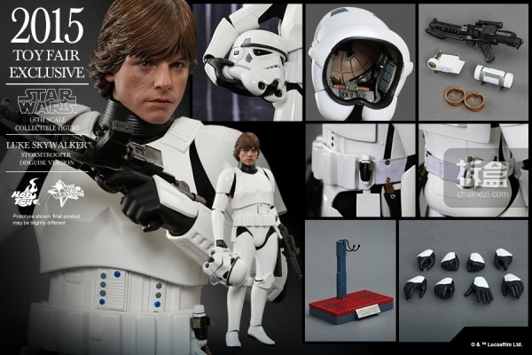 HT-2015ex-sw-luke-Stormtrooper (12)